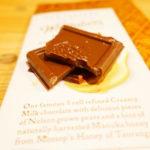 ニュージーランド、一番愛されるチョコ、ウィッタカー