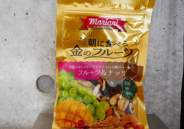日本、添加物大国、子どものおやつ、ベスト