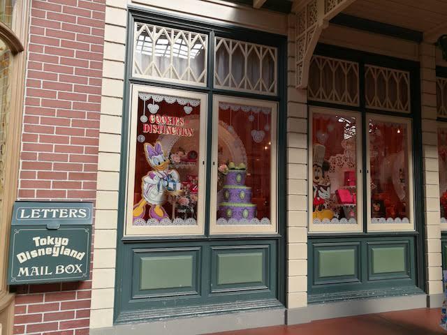 ディズニー、盗難スリ、気をつけて、貴重品だけじゃない