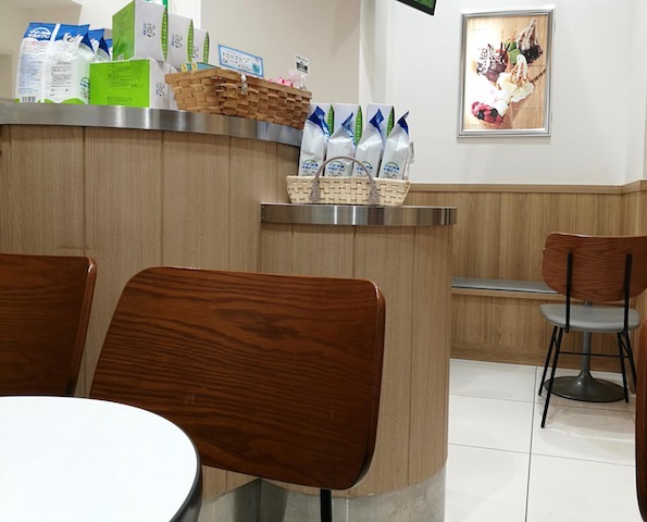 ラゾーナ川崎、一休み、カフェ&ソフトクリーム、マザー牧場