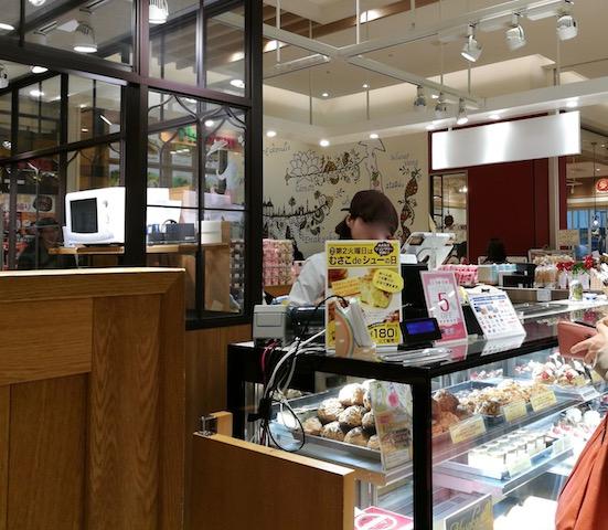 種類豊富、武蔵小杉、バースデーケーキ、シュシュクリエ