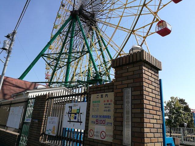 春、お花見シーズン、華蔵寺公園遊園地、伊勢崎