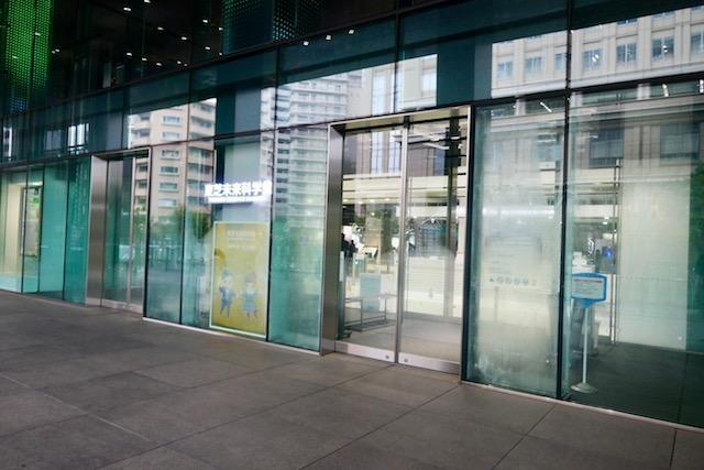 入場無料、雨の日、お出かけ、東芝未来科学館、川崎