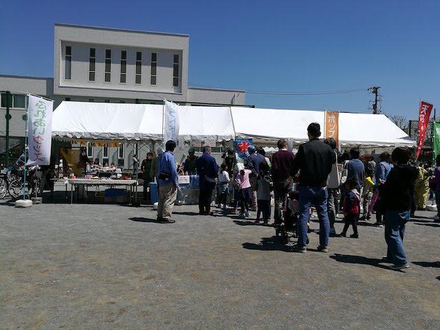 無料、動物ふれあい体験、西大井公園広場、みどりと花のフェスティバル
