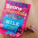 売切れ、カルディ、コーヒー豆チョコレート