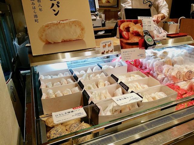 ほめられる手土産、広島、八天堂、冷たい、クリームパン