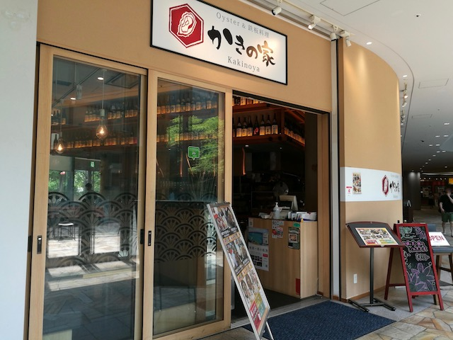 様々な牡蠣料理、かきの家、大崎シンクパーク店