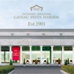 群馬、お土産、人気のお菓子、ガトーフェスタ ハラダ