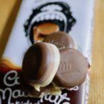 チョコラバー、ユニーク、チョコ、ハンズオフ 、ベルギー