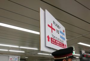 今、日本、熱狂、ラグビーW杯、東京スタジアム、観戦