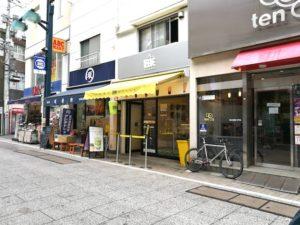 戸越銀座商店街、タピ活、中国、タピオカ専門店、好茶