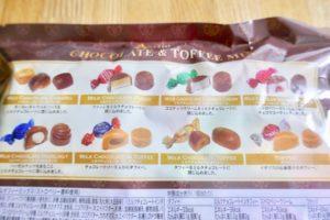 イギリス、ロンドン土産、アシュベリー、トフィー、チョコレート