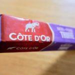 130年の歴史、チョコレートメーカー、コートドール、ベルギー