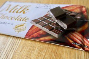 日常、お菓子作り、マレーシアチョコレート、ビブロス