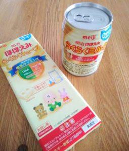 簡単、授乳、備蓄、液体ミルク