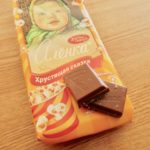 旧ソ連時代から販売、チョコ、レッドオクトーバー社、アンリョカ