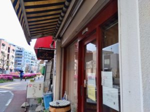 昭和モダン、街のパン屋、デュパンフランセ、大井、光学通り商店街