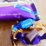 庶民派チョコレート、絶品、ドイツ、ストーク、メルシー