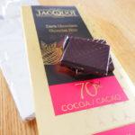 フランスらしい、おしゃれ、エスプリ、ジャコー、チョコレート