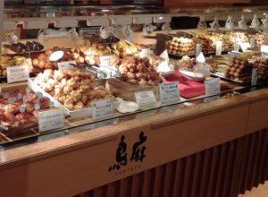 品川駅改札、エキュート、夕飯、、お買い物、鶏麻