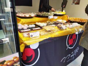 長崎県発祥、和菓子屋、つづみ団子、戸越銀座商店街
