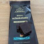 ティータイム、お菓子作り、業務スーパー、ドイツチョコ