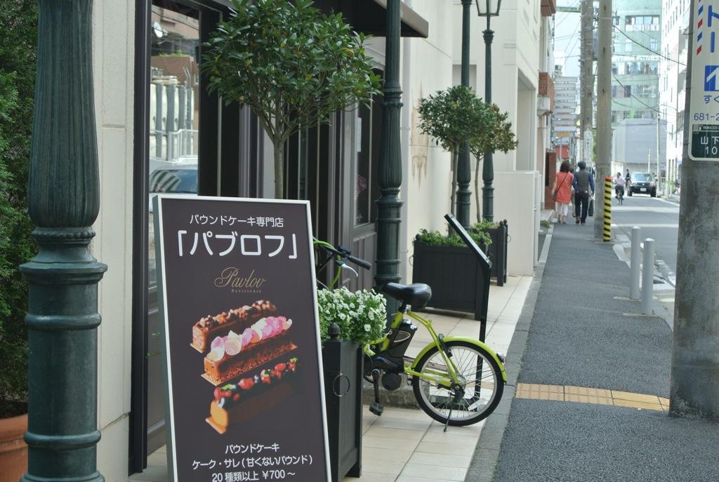 元町中華街、山下町、横浜、小さなヨーロッパ、散策