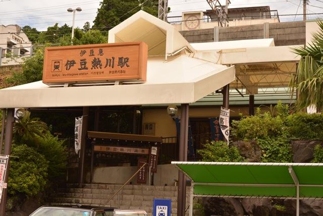 熱川、下田、アクセス、リゾート21、安い旅行、足湯