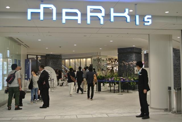 横浜、マークイズ、みなとみらい、ニュース、ショップ、アクセス、簡単