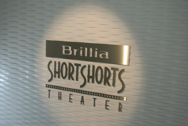 ブリリアショートショートシアター、ファッショナブル、ホラー映画、みなとみらい