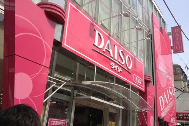 daiso-on-takeshita-dori-harajuku