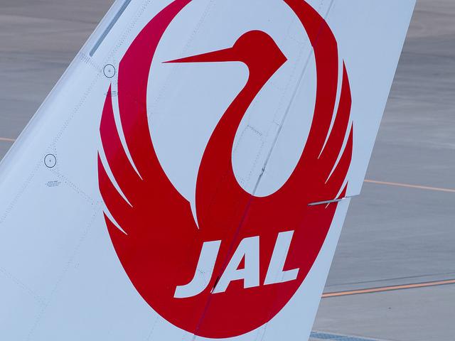 日本の航空会社、JAL、ケイタ・マルヤマ、ANA、プラバル・グルン、新しい制服、デザイン