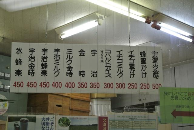 熊本サンロード、蜂楽饅頭、いきなり団子