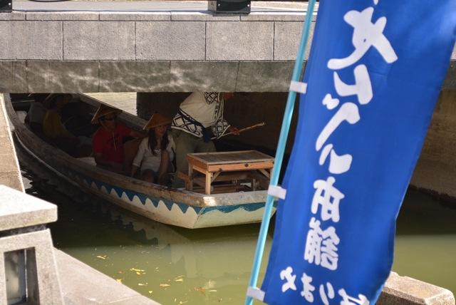 fukuoka-yanagawa