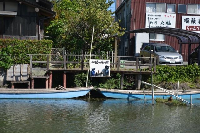 kyushu-kami-shinwa