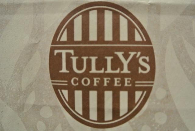 タリーズ、コーヒースクール、美味しいハンドドリップのいれ方