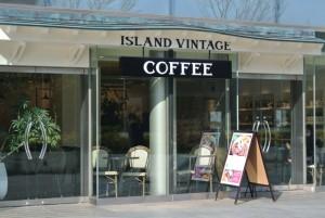 アイランド・ヴィンテージ・コーヒー青山、オーガニック、アサイーボール。美味しい