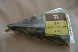 gateau-chocolat-cake