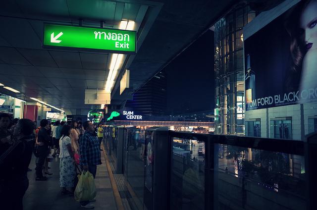 渋谷以上に都会、近代化都市バンコク、商業施設