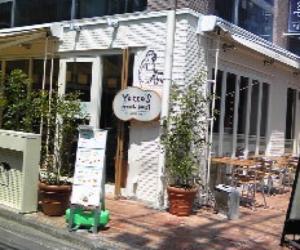 ヤコズ・フレンチトースト・カフェ、日本で一番