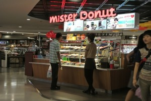 mミスド、ダンキンドーナツ、タイのチェーン店