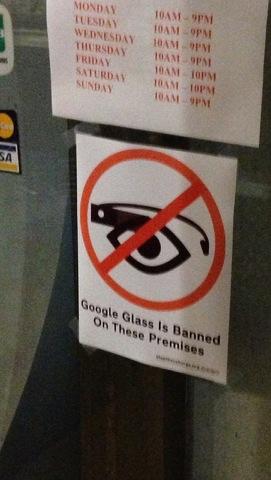 グーグルグラス、YouTubeで話題、映画の世界