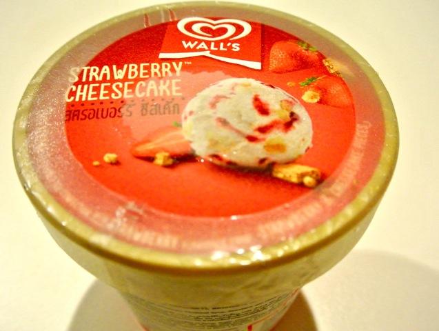 ウォールズ・アイスクリームの「...