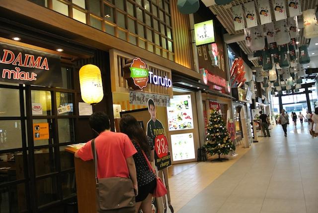 ゲートウェイ・エカマイ、日本がテーマ、飲食店、まとめ