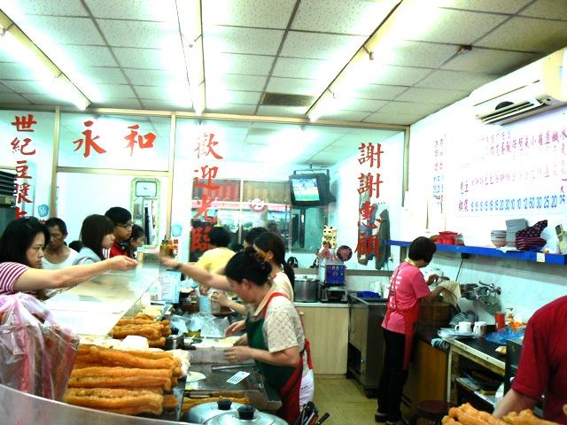 台湾の朝ご飯、屋台料理