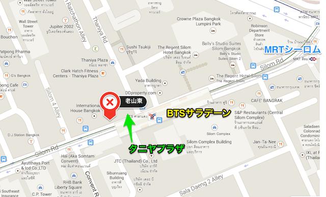 タイで本格中華料理、チェーン店、老山東、コスパ高い、美味しい
