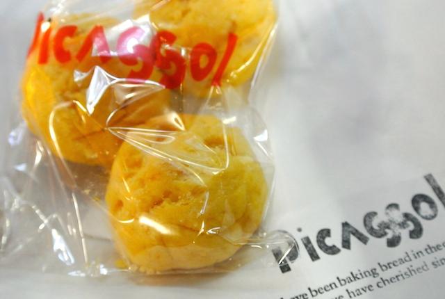 ピカソルが経営、ローファット、お菓子、エム・ドゥ・ジュール、アレルギー体質、ウェルネス派、スイーツ&デリカッセン