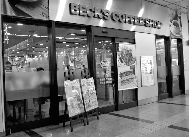 定番のベックスコーヒーショップ、品川駅