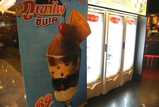 スウェンセンズ、アイスクリーム、ボリューム満点、コスパ最高、バンコク、シーロムコンプレックス
