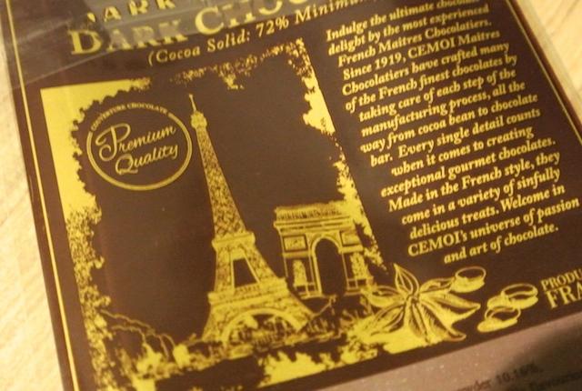高級トリュフが有名、セモア、フランス老舗チョコレートブランド